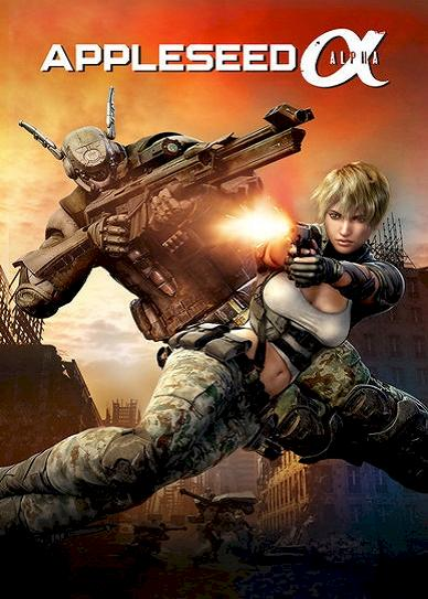Appleseed Alpha 2014