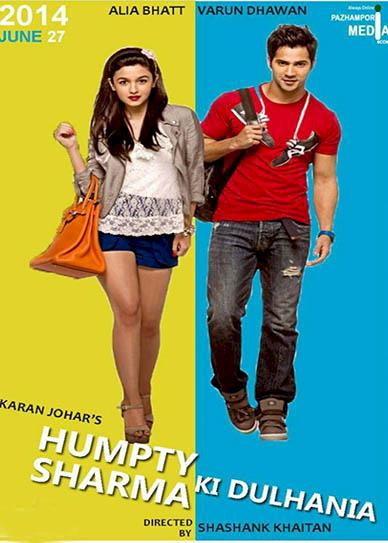 Humpty Sharma Ki Dulhania (2014) cover