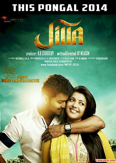 Jilla-(2014)-cover