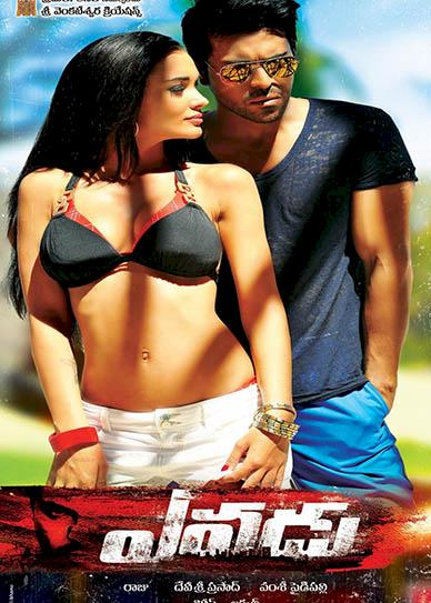 Ramcharn-And-Sruthihassan-Yevadu-Movie-cover