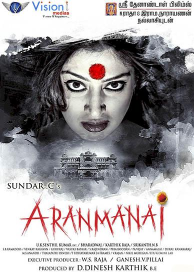 aranmanai-movie-cover