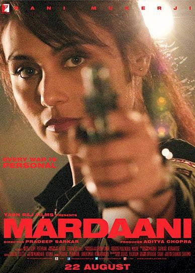 mardaani (2014) cover