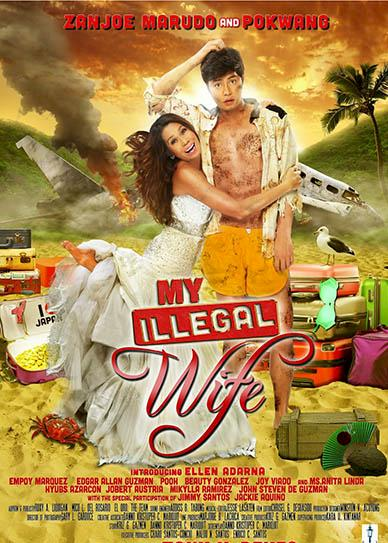 my-wife-cover