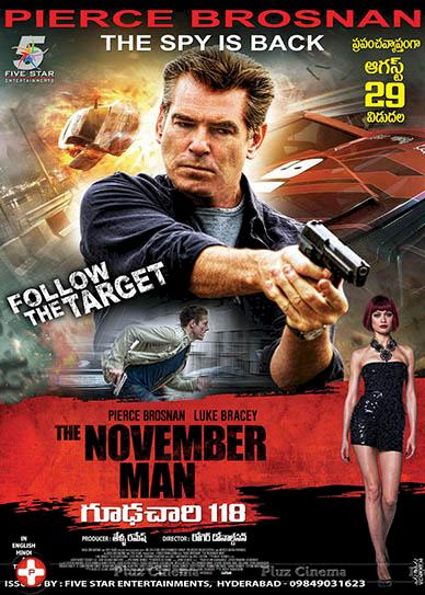 The-November-Man-(2014)-cover