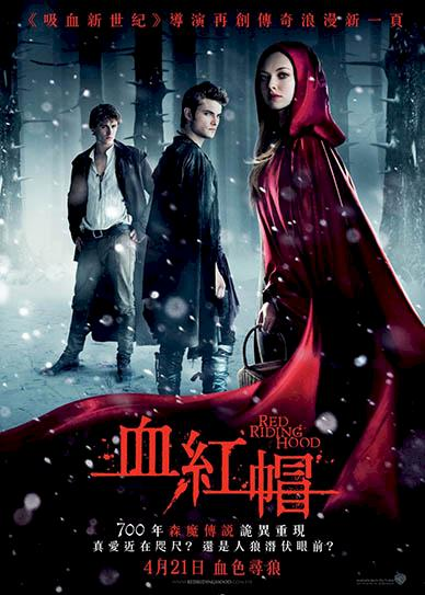 red_riding_hood_cover