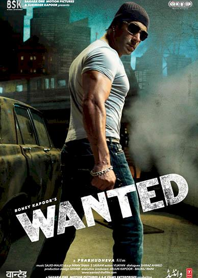 wanted-2009-cover