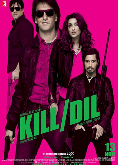 kill-dil1-cover