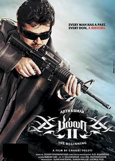 Billa-2-(2012)-cover