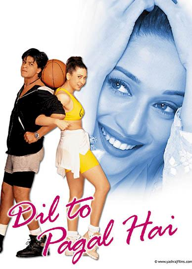 Dil-To-Pagal-Hai-(1997)-cover