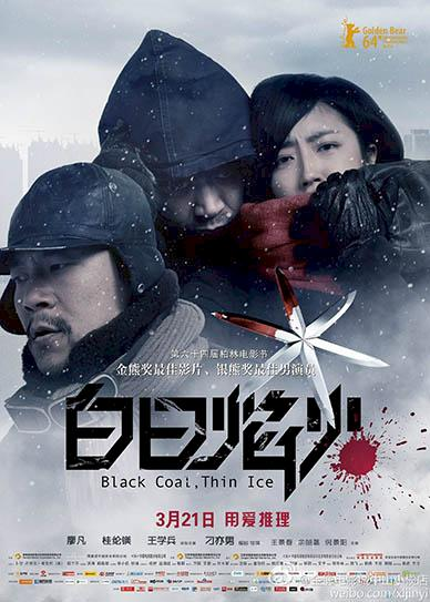 Black-Coal-Thin-Ice-(2014)-cover