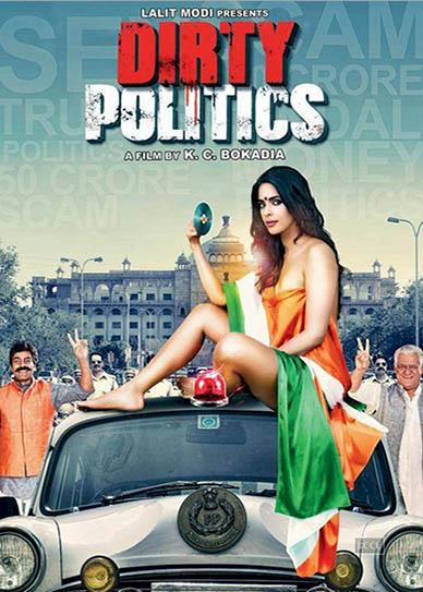 Dirty-Politics-(2015)-cover