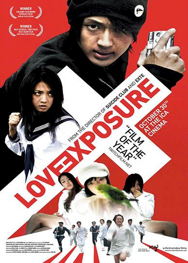 Love-Exposure-(2008)-cover