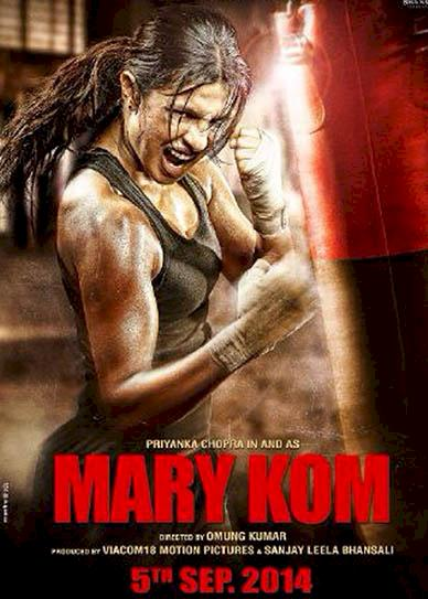 Mary-Kom-(2014)-cover