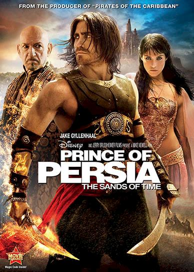 Prince-of-Persia-(2010)-cover