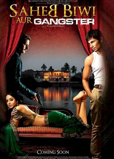 Saheb-Biwi-Aur-Gangster-Returns-(2013)-cover