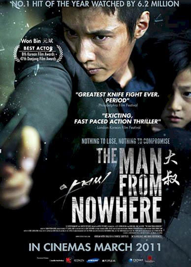 The-Man-from-Nowhere-(2010)