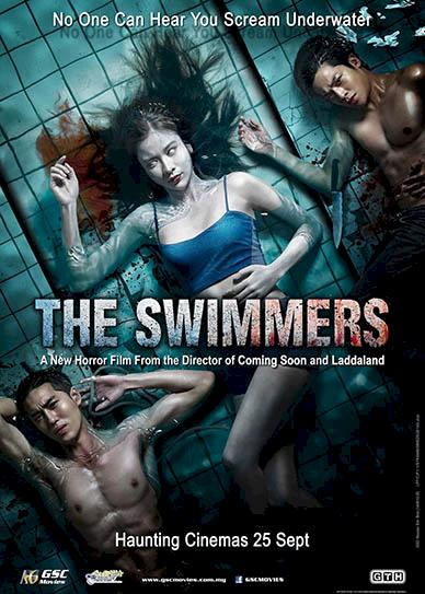 The-Swimmers-(2014)-cover