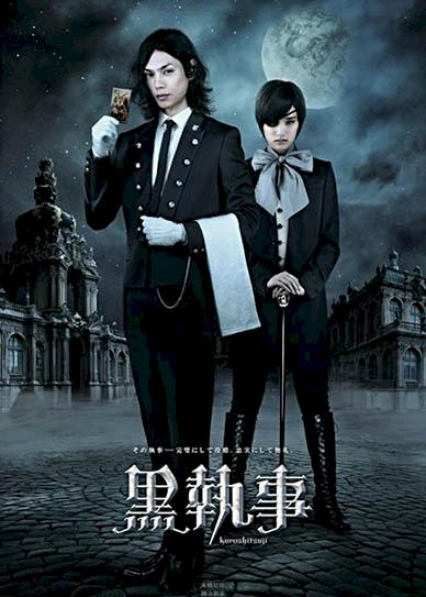 Black-Butler-(2014)-cover