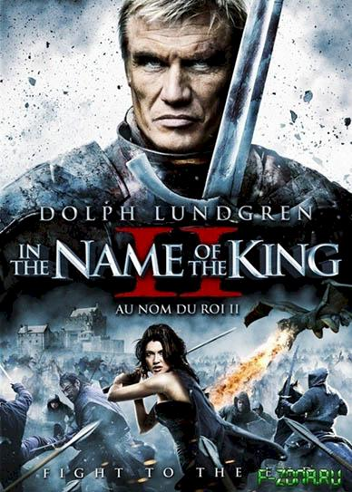 In-the-Name-of-the-King-2-Two-Worlds-(2011)-cover