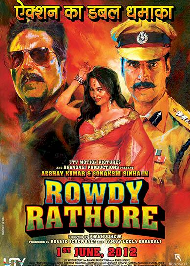 Rowdy-Rathore-(2012)-cover
