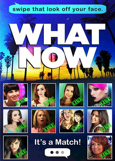 What-Now-(2015)-cover