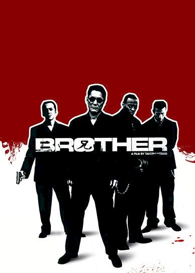 Brother-(2000)-cover