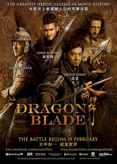 Dragon-Blade-(2015)-cover