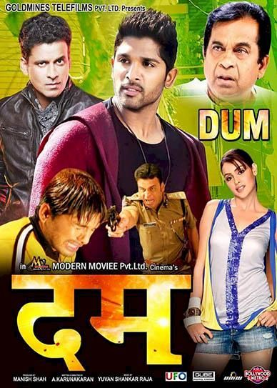 Dum---Happy-(2015)-cover