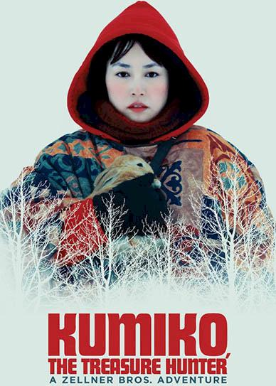 Kumiko,-the-Treasure-Hunter-(2014)-cover