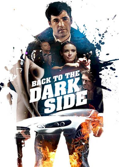 My-Trip-Back-to-the-Dark-Side-(2014)-cover