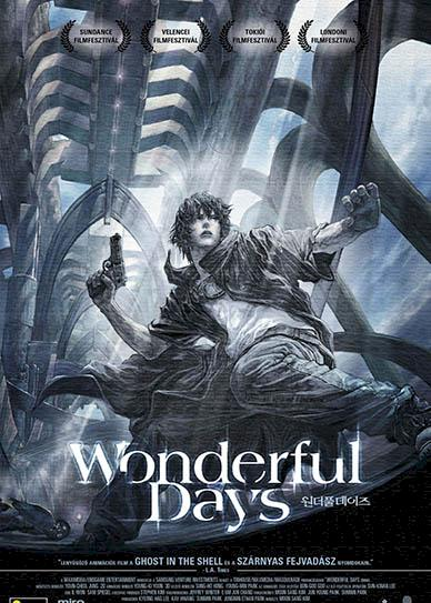 Wonderful-Days-(2003)-cover
