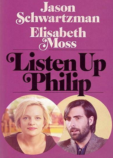 Listen-Up-Philip-(2014)-cover