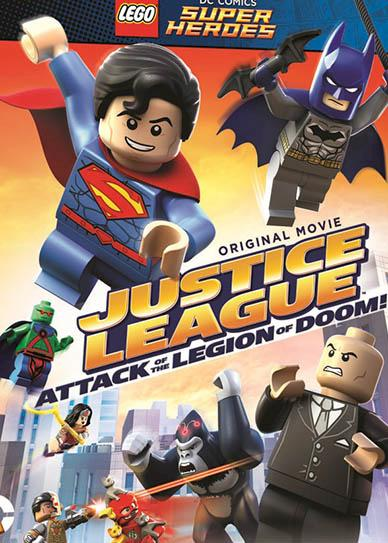 LEGO-DC-Comics-Super-Heroes-Justice-League-Attack-of-the-Legion-of-Doom-(2015)-cover
