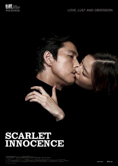 Scarlet-Innocence-(2014)-cover