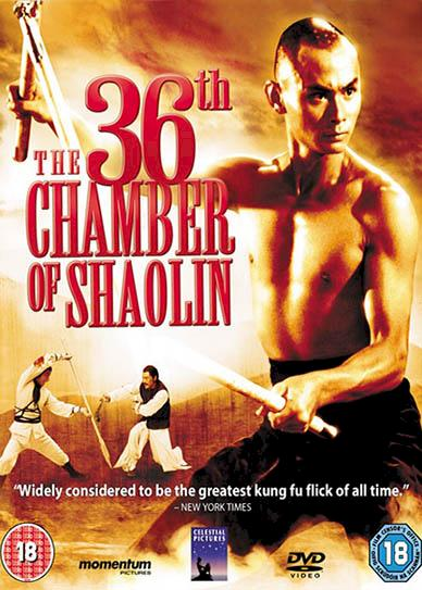 The-36th-Chamber-of-Shaolin-(1978)-cover