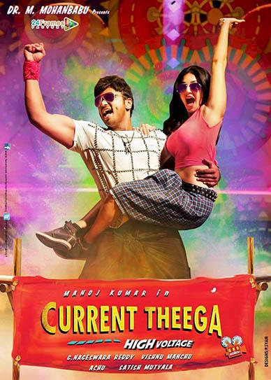 Current-Theega-(2014)-cover