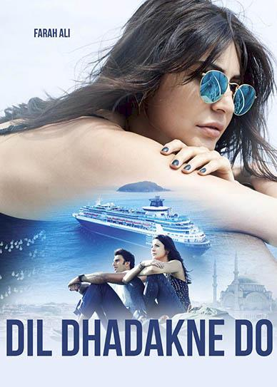 Dil-Dhadakne-Do-(2015)-cover