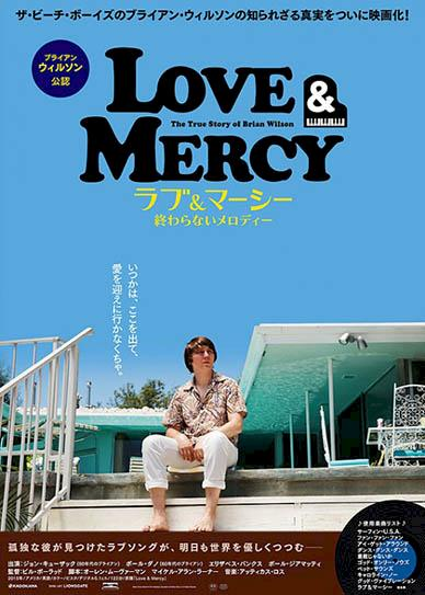 Love-and-Mercy-(2014)-cover