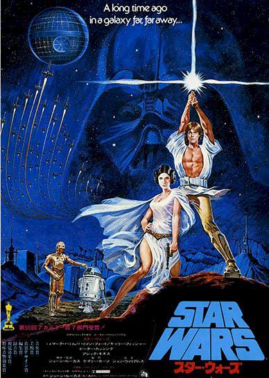 Download Star Wars: Episode IV - A New Hope (1977) 720p ...