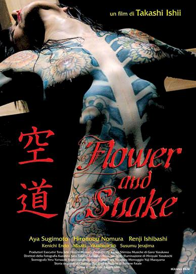 Flower-and-Snake-(2004)-cover