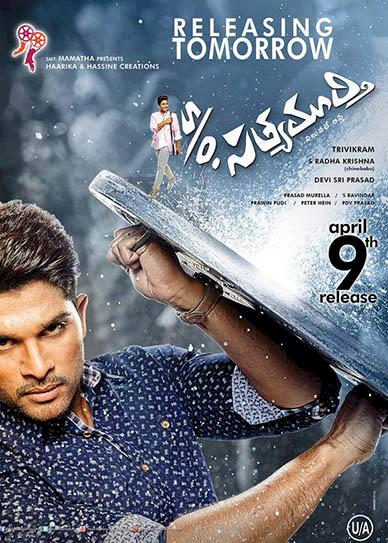 Son-Of-Satyamurthy-(2015)-cover