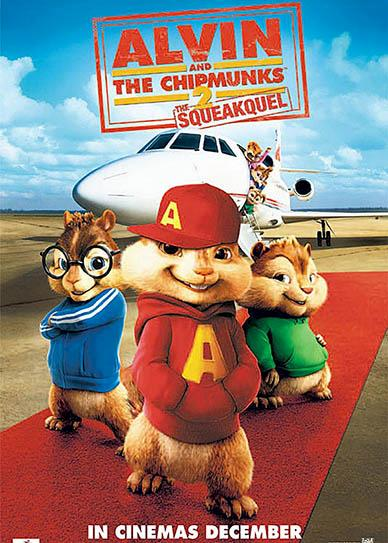 Alvin-And-The-Chipmunks-(2007)-cover