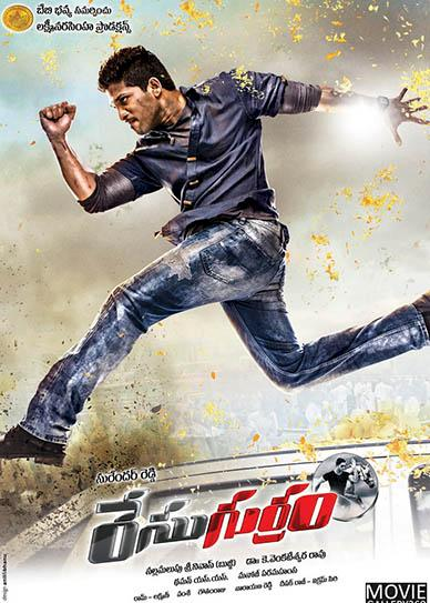 Race-Gurram-(2014)-cover