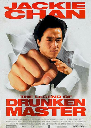 The-Legend-Of-Drunken-Master-(1994)-cover