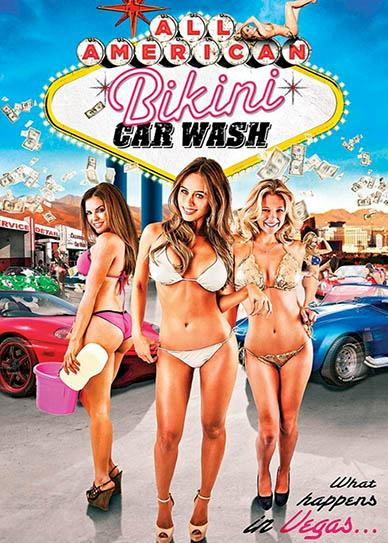 All-American-Bikini-Car-Wash-(2015)-cover