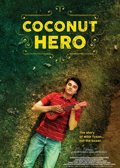 Coconut-Hero-(2015)-cover