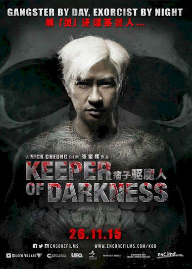 Keeper-of-Darkness-(2015)-Cover