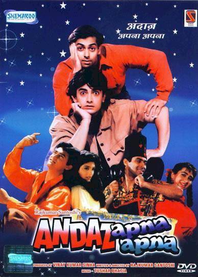 Andaz-Apna-Apna(1994)-Hindi-Cover