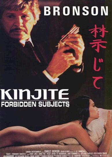 Kinjite-Forbidden-Subjects-(1989)-Cover