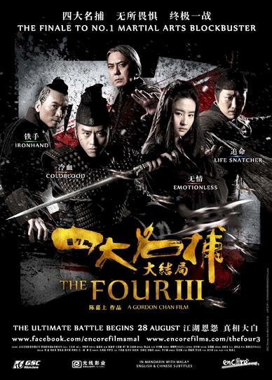 The-Four-3-(2014)-Cover